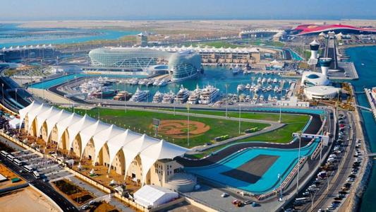 Spojené arabské emiráty Last minute Exotická dovolená